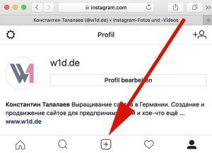 Фото с компьютера в Instagram