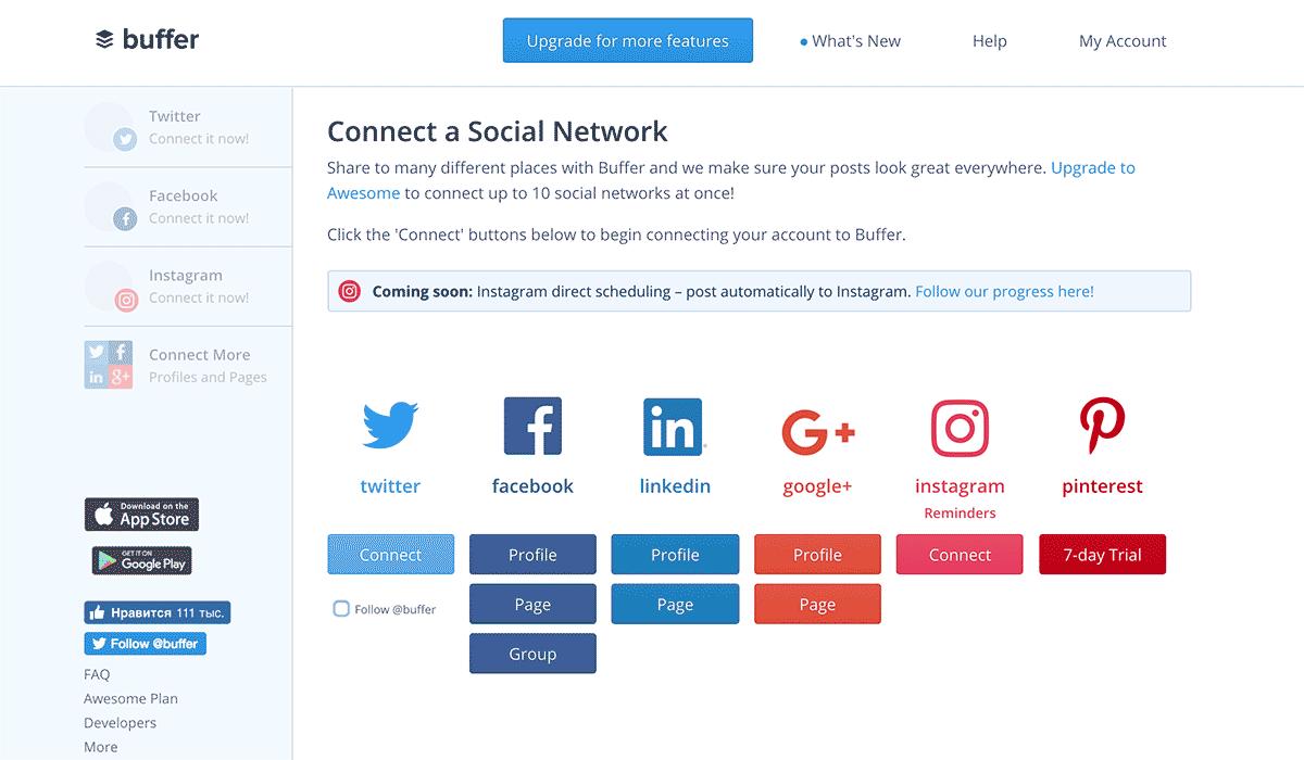 Buffer: Отложенный постинг в социальных сетях. Как это сделать? Подробное руководство.